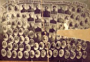 Групповое фото выпускников Московской школы прапощиков. 1916 год.