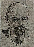 Дореволюционный портрет Ленина
