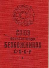 bilet2 (1)