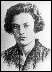 Зинаида Аридова