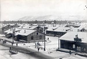 Сад-город в 1932 году