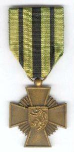 Крест за побег из концлагеря
