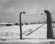 Зонное ограждение в Освенциме