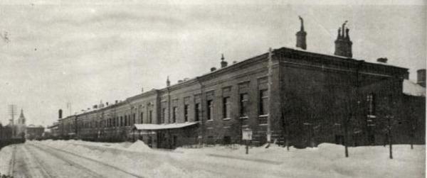 Императорский фарфоровый завод. Начало XX века