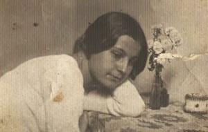 Адина Эйгерис