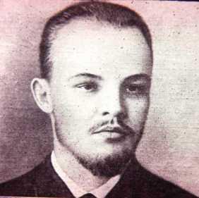 В.И.Ульянов в молодости