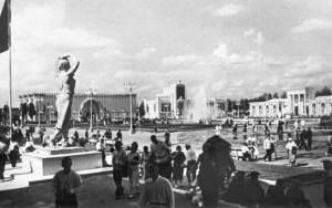 ВСХВ. 1941 год