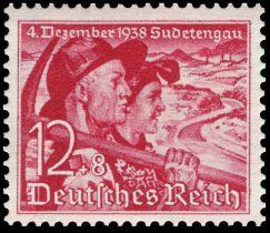 Немецкие рабочий и колхозница на марке 1938 года