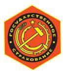 Второй логотип Госстраха