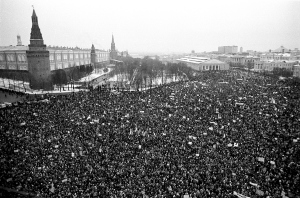 Москва. Красная площадь. Февраль 1990 года