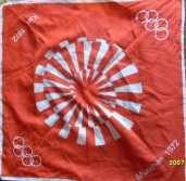 Сувенирный платок к Олимпиаде-72