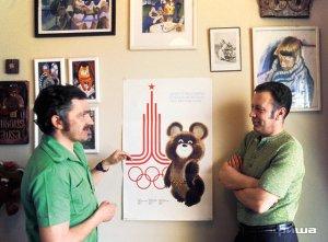 Создатели олимпийских символов: Владимир Арсентьев и Виктор Чижиков