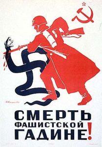 Советский плакат. Автор - Н.И. Москалев