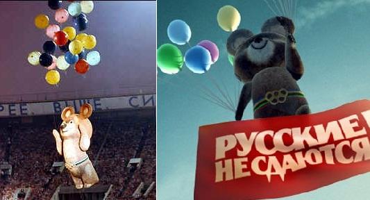 Улетающий Мишка Виктора Чижикова и трехмерный Мишка на канале НТВ