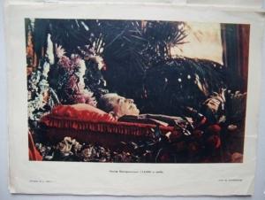 """Фотография Дмитрия Бальтерманца, вложенная в """"Огонек"""" №11 за 1953 год"""