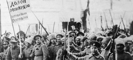 Петроград. Февраль 1917 года