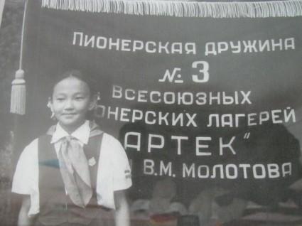 До 1957 года
