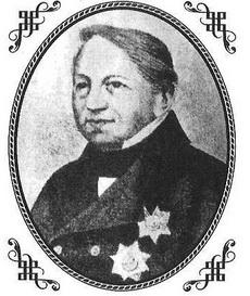 Александр Потемкин