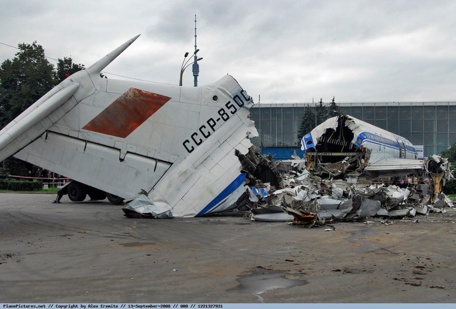 Уничтожение самолетов на ВВЦ. 2008 год.