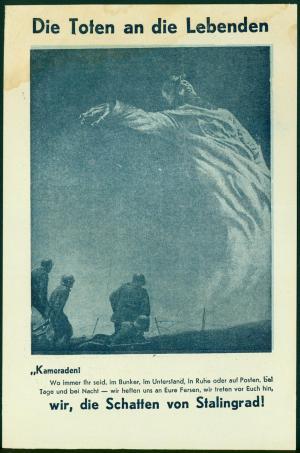 Советская листовка из серии