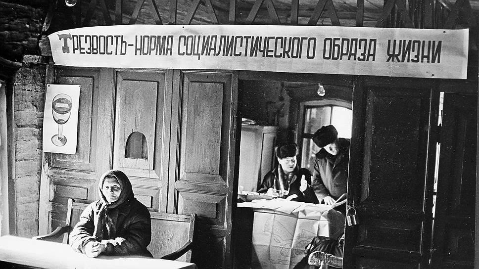 Фронтовой алкоголизма лечение алкоголизма в петербурге по довженко