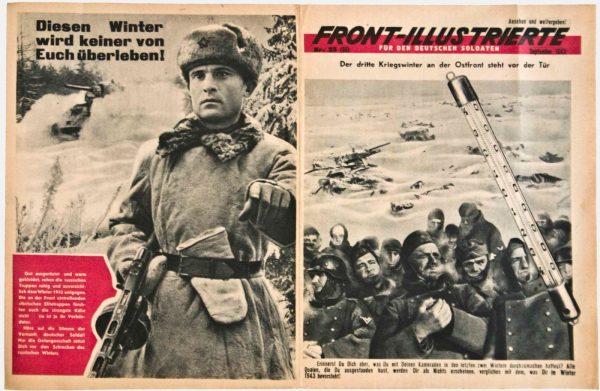 Советская агитационная газета