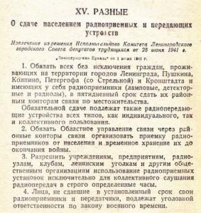 kvitok2