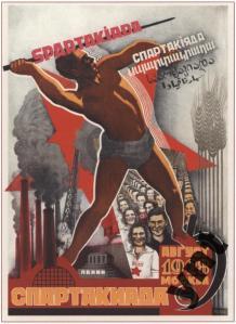 1928_plakat