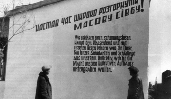 Коллективизация пришла в немецкие поселки
