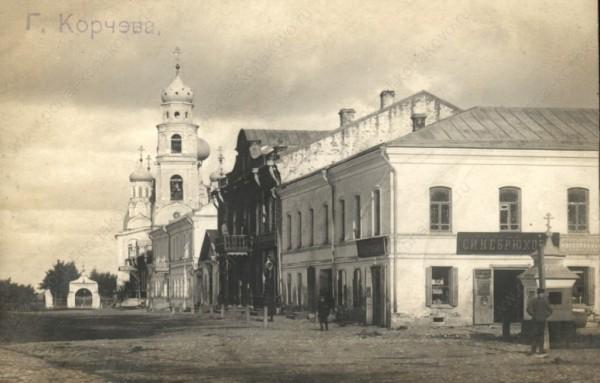 г.Корчева в XIX веке