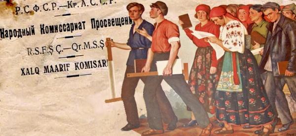 С.М.Прохоров. Рабфаковцы. 1928 год.