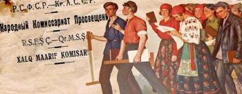У двір приватного будинку на Харківщині кинули гранату РГД-5, постраждалих немає, - Нацполіція - Цензор.НЕТ 3454