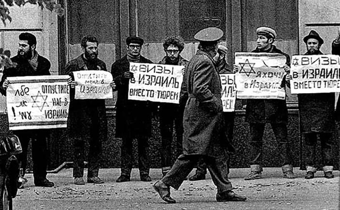 Отказники на пикете в СССР