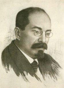 А.В.Луначарский