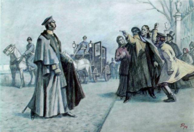 Выстрел Каракозова. Картина художника Б. Лебедева.