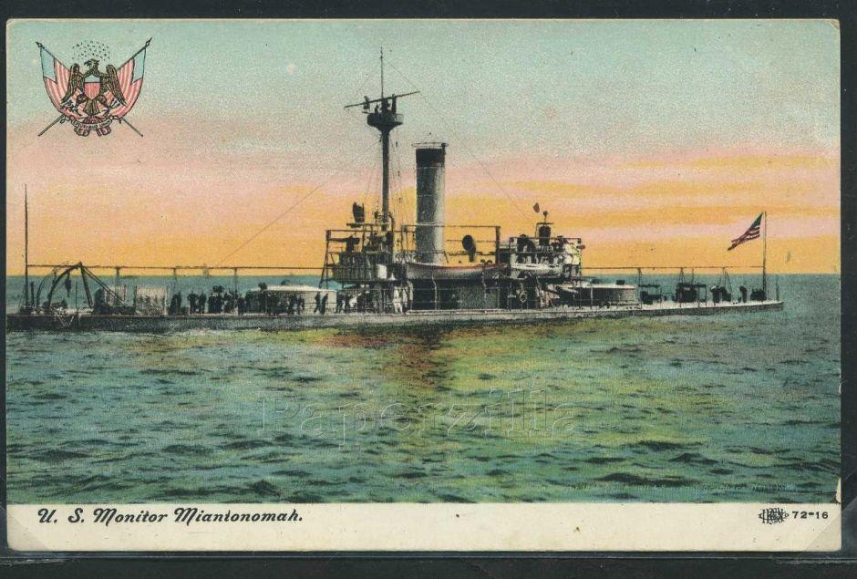 Почтовая открытка с изображением броненосца