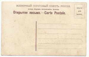 prop04-2