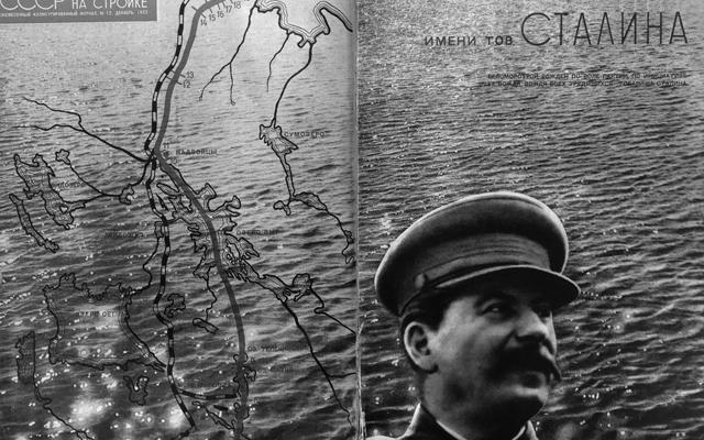 Обложка журнала «СССР на стройке», 1933 год.