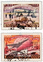 stamp_sov_50-th