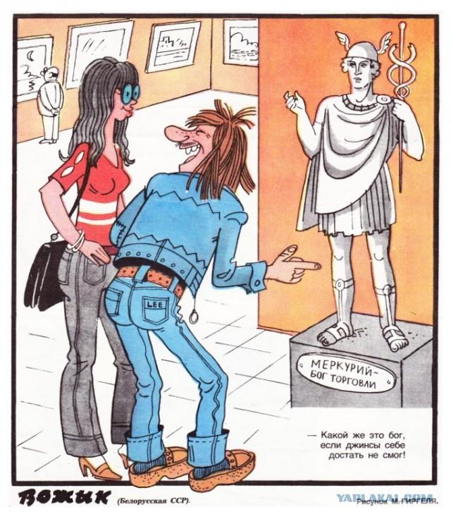 """Те самые культовые джинсы """"Тверь"""""""