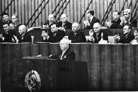 Выступление Н.С. Хрущева на XXII съезде КПСС