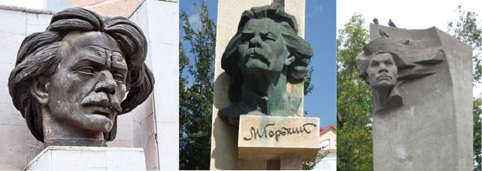Бюсты Горькому: в Волгодонске, Евпатории, Самаре