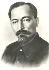Дзержинский Ф.Э.