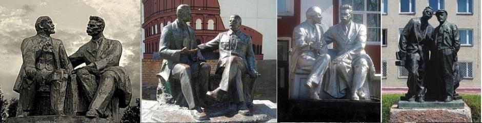 Памятники Ленину и Горькому Бердянск, Пермь, Караганда