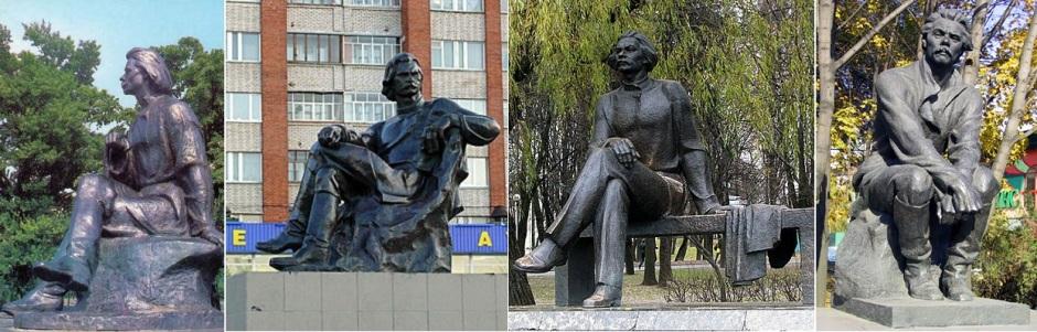 Памятники Горькому: в Нижнем Новгороде, Чебоксарах, Минске, Днепропетровске