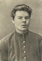 А. Пешков в молодости