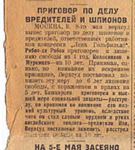 Красный Черноморец от 10 мая 1930 года