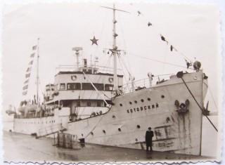 """Родриго Эрнандес был капитаном теплохода """"Котовский"""" в 50-60-е годы"""