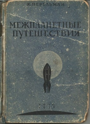"""Экспонат из коллекции """"Маленьких историй"""""""