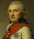 Хосе де Рибас